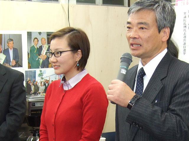 選挙結果報告会