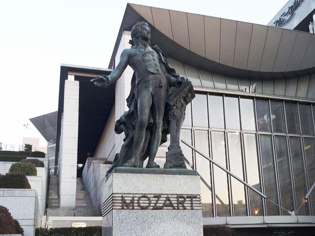 モーツァルトホール
