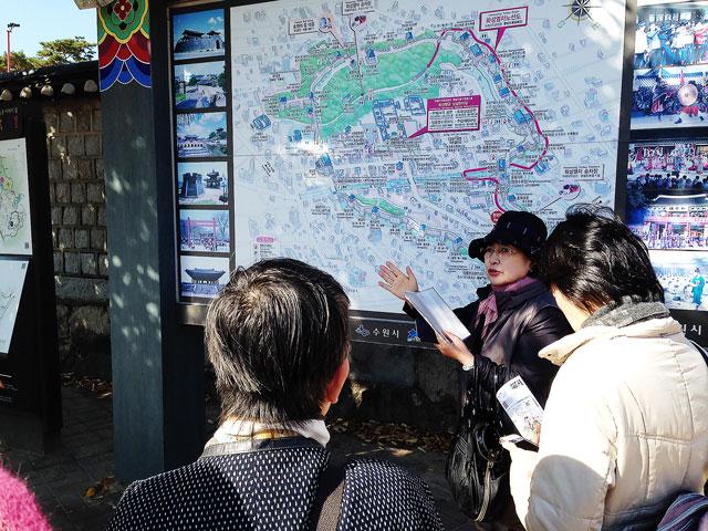 華城の全容