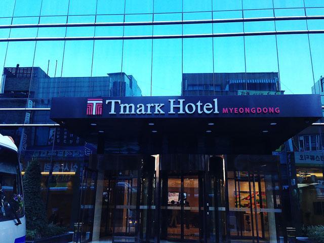 Tmark Hotel